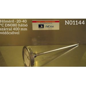 Hőmérő -20-40 °C DN080 hátsó szárral 400 mm védőcsővel